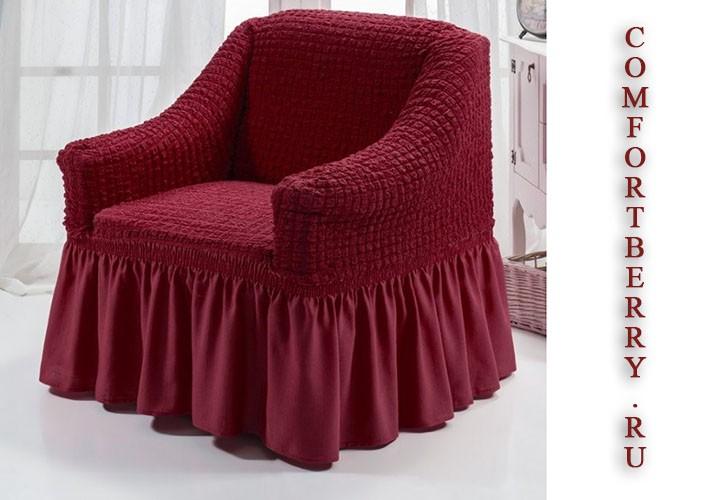 купить чехол на кресло
